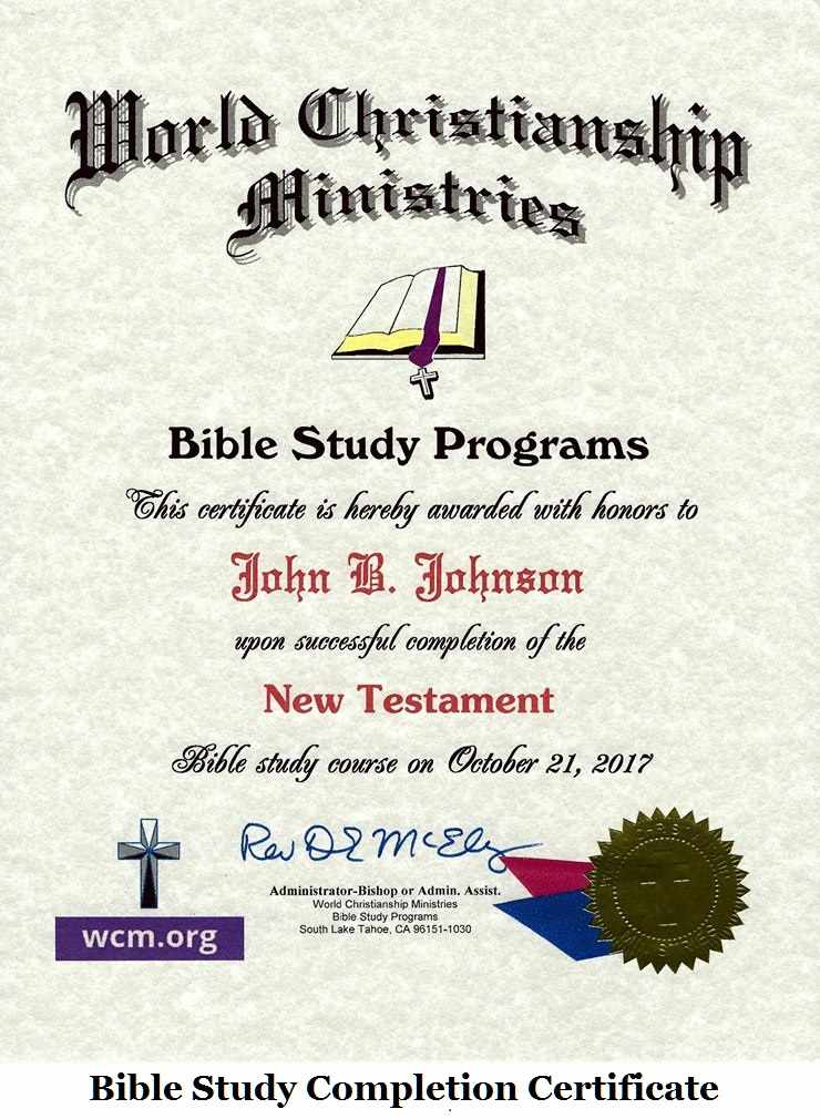 bible study certificate example